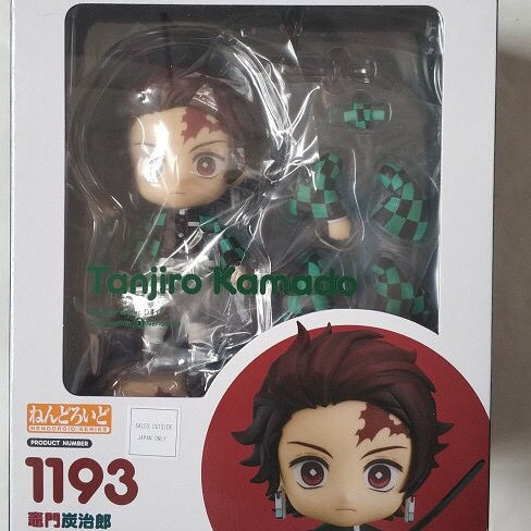 ◇Q 版泥 1193 # The Blade of Demon Slayer Tanjirou Movable Face-changing Figure Model Gift