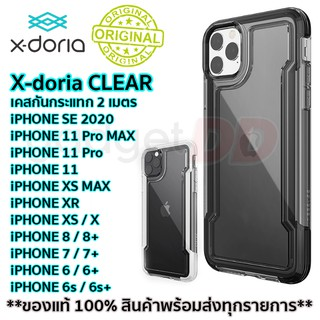 Review X-Doria Clear เคสใสกันกระแทก For iPhone 11Pro MAX / 11Pro / 11 / SE 2020 / XSMAX / XR / XS / X / 8+/ 7+ / 8 / 7