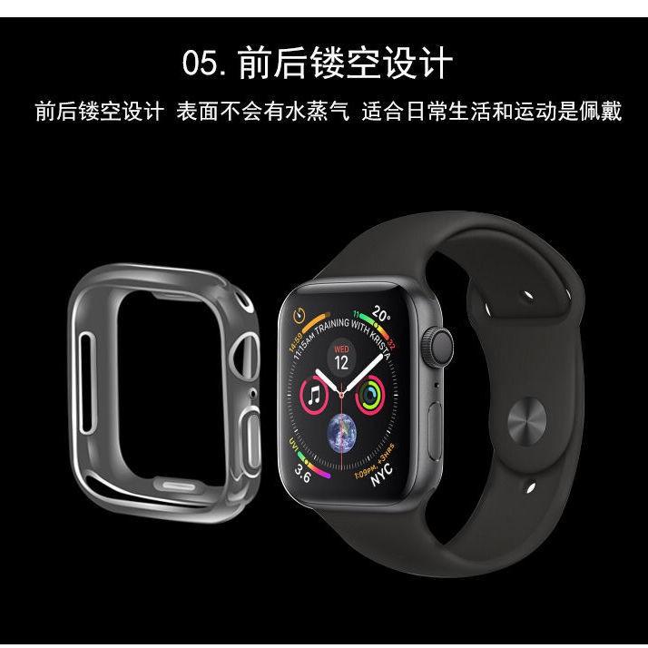 Boutique iwatch watch case 40mm ซิลิโคนใสนาฬิกาป้องกัน 44mm เหมาะสำหรับ apple watch soft case