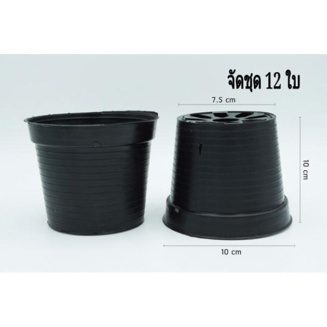 กระถางกลม 3 นิ้ว สีดำ ใช้สำหรับปลูกแคคตัส ไม้อวบน้ำและต้นไม้ขนาดเล็ก เป็นพลาสติกสีดำค่อนข้างบาง เหมาะสำหรับเพาะชำ