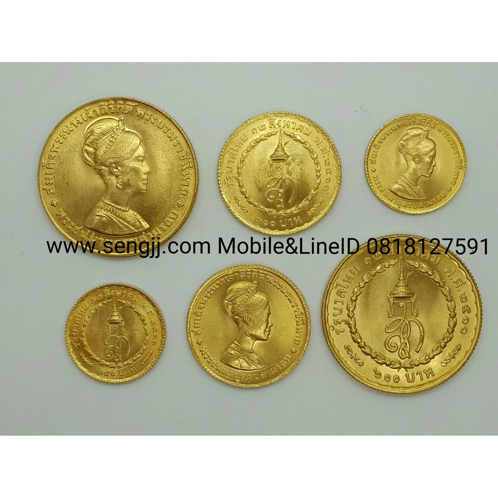 เหรียญกษาปณ์ทองคำที่ระลึก ราชินี 3 รอบ ชนิดราคา 600,300,150 บาท ครบชุด(3 เหรียญ ใหญ่-กลาง-เล็ก) พ.ศ.2511