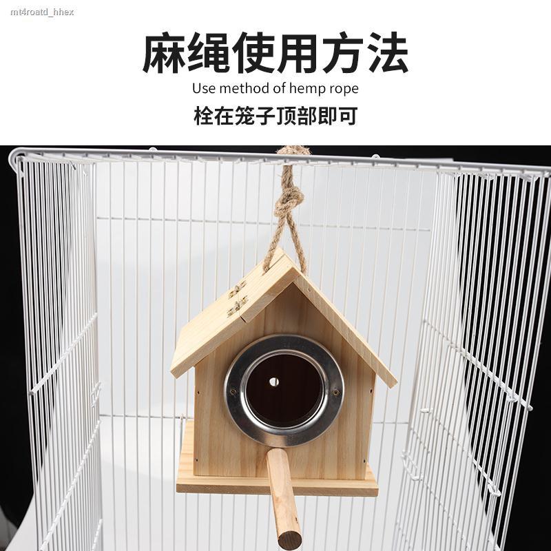 กระเป๋าเป้สัตว์เลี้ยง♘✼นกกล่องเพาะพันธุ์บัดเจอริการ์ รังไม้เนื้อแข็งให้ความอบอุ่น Peony Munbird Incubator Bird s Nest B