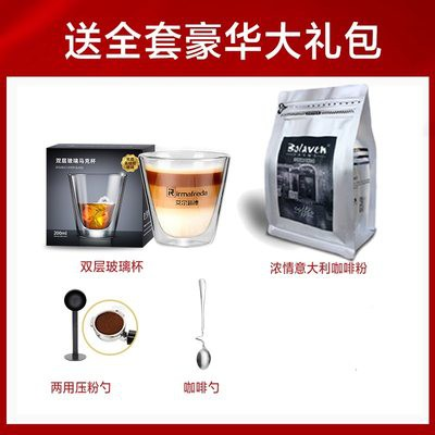 ღЯกาแฟIR-J2000 irmafreda เครื่องชงกาแฟแคปซูลอัตโนมัติเครื่องทำฟองนมอิตาลีขนาดเล็กในครัวเรือนกาแฟบดสด