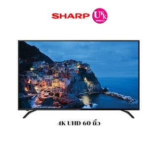 Sharp AQOUS 4K UHD Android TV รุ่น 4T-C60AL1X ขนาด 60 นิ้ว C60AL1X