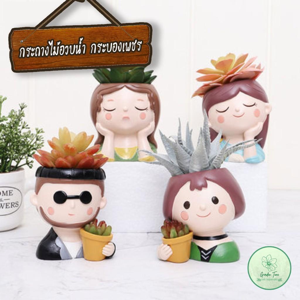 พร้อมส่งจากไทย กระถางเรซินเจ้าพ่อและสาวของข้า กระถางต้นไม้จิ๋ว กระถางเล็ก กระถางไม้อวบน้ำ กระถางเล็ก กุหลาบหิน cactus