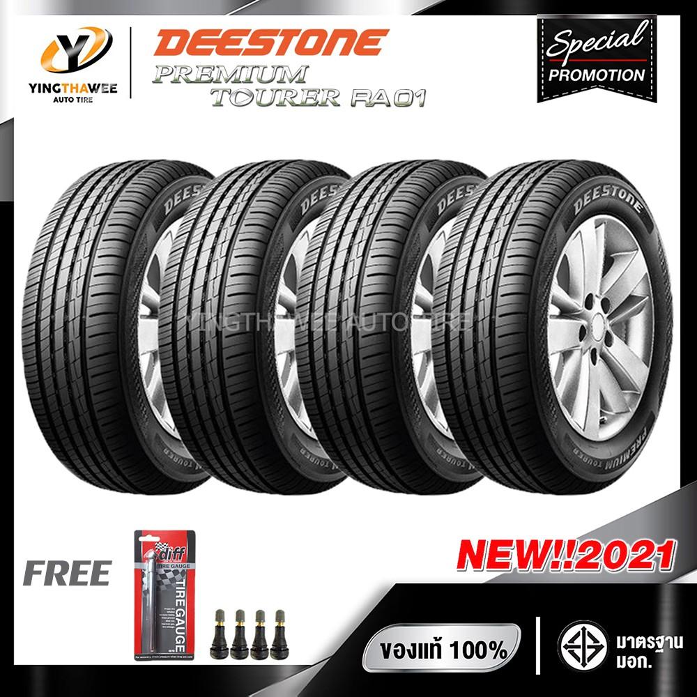 [จัดส่งฟรี] DEESTONE 215/50R17 ยางรถยนต์ รุ่น RA01 จำนวน 4 เส้น (ปี2021) แถมเกจวัดลมยาง 1 ตัว + จุ๊บลมยาง 4 ตัว