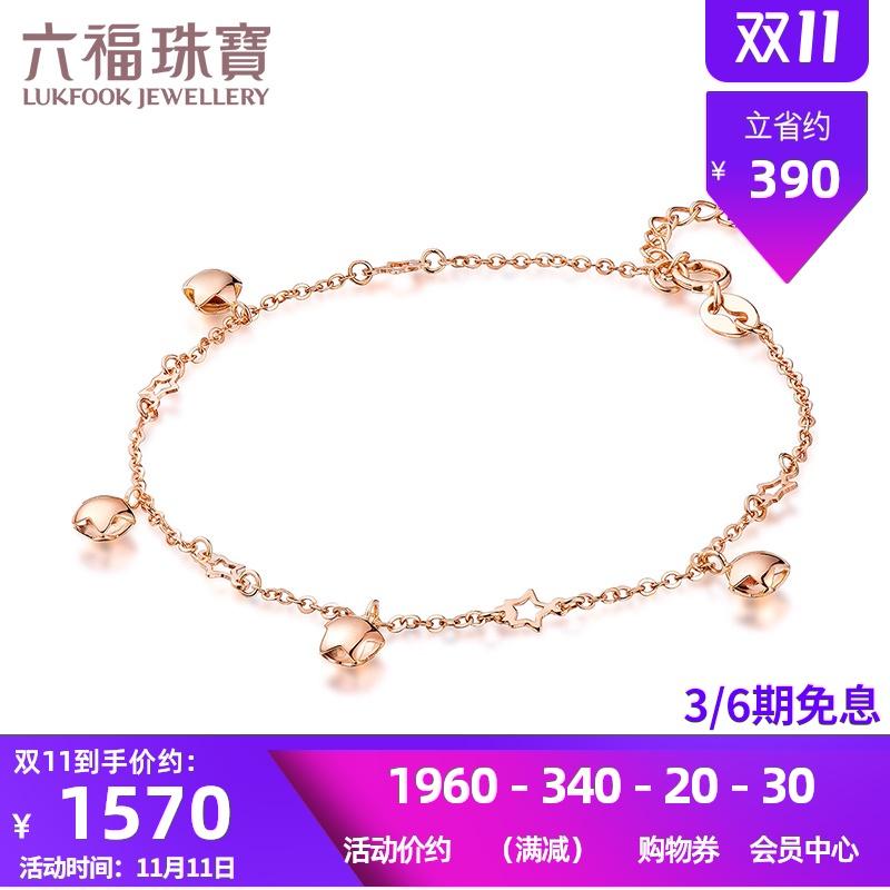 Luk Fook Jewelry18Kกุหลาบสร้อยข้อมือทองดาว18Kสร้อยข้อมือทองผู้หญิงKเครื่องประดับทองการกำหนดราคาL18TBKB0037R