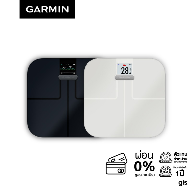 Garmin Index S2 Smart Scale Series เครื่องชั่งน้ำหนัก