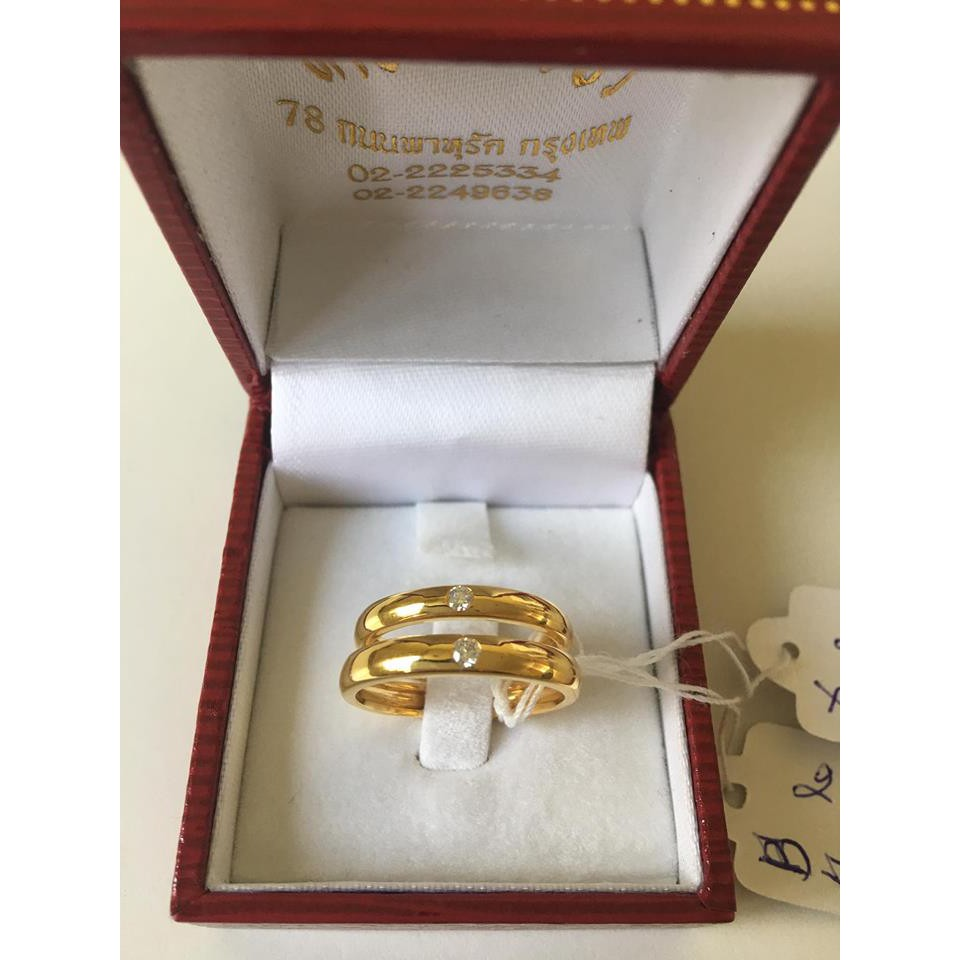 RSE00001 แหวนทองเกลี้ยงเพชรแท้ เรือนทอง 90 (ราคารวม 2 วง)