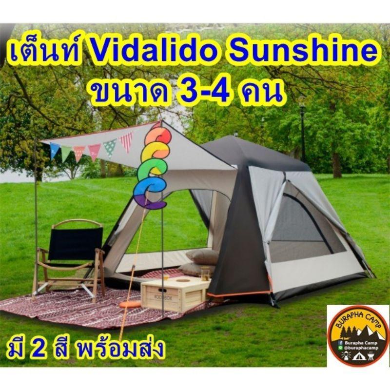 เต็นท์ Vidalido Sunshine2020 instant tent เต็นท์กางอัตโนมติ นอน 3-4 คน
