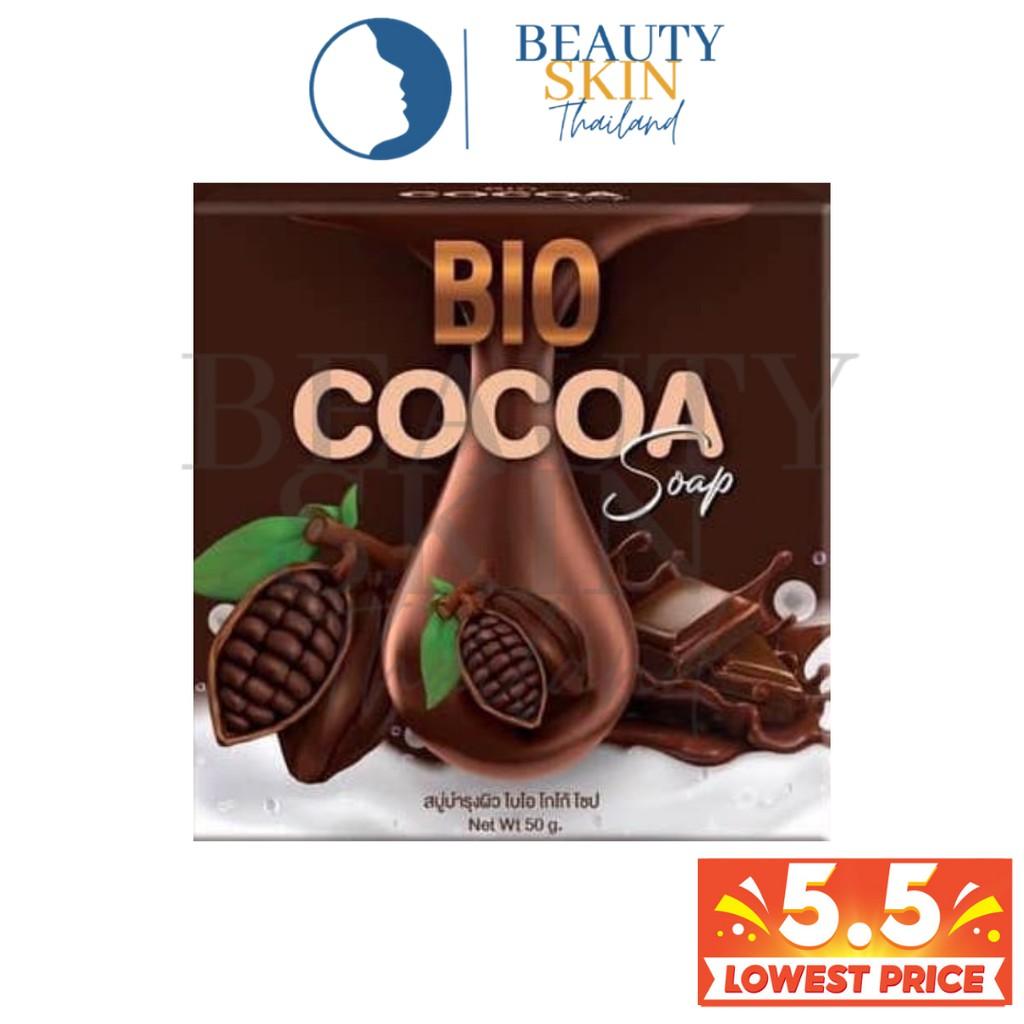 ของแท้ พร้อมส่ง l Bio Cocoa Soap สบู่ล้างหน้า ไบโอ โกโก้ โซป สบู่ไบโอ สบู่โกโก้ (40 g)