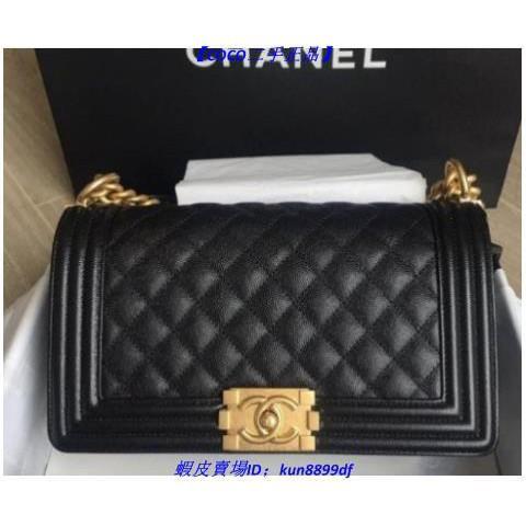 [QP][COCO มือสองของแท้] CHANEL BOY A67086 25cm Chanel black lychee pattern cowhide diamond pattern retr