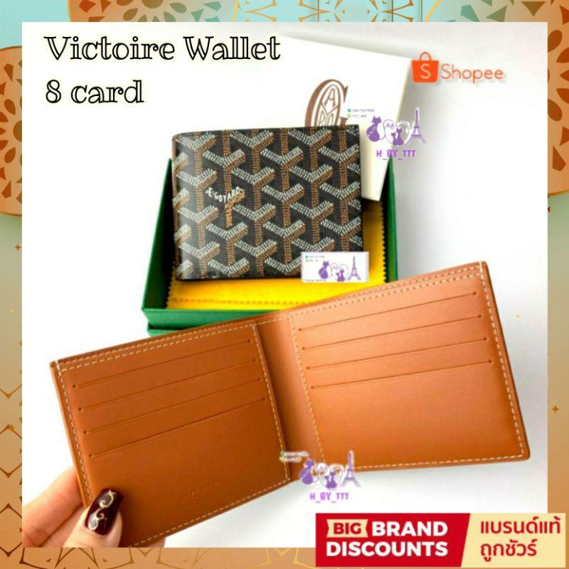 Goyard Men Wallet Victoire 8 cards in Black/Tan 💕2021💕 กระเป๋าตังค์ชาย สีดำ/น้ำตาล ของแท้