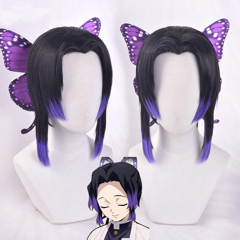 Kochou Shinobu Wig With Butterfly Hairpin Kimetsu no Yaiba Demon Slayer Cosplay Hair Heat Resistant Wigs + Free Wig Cap
