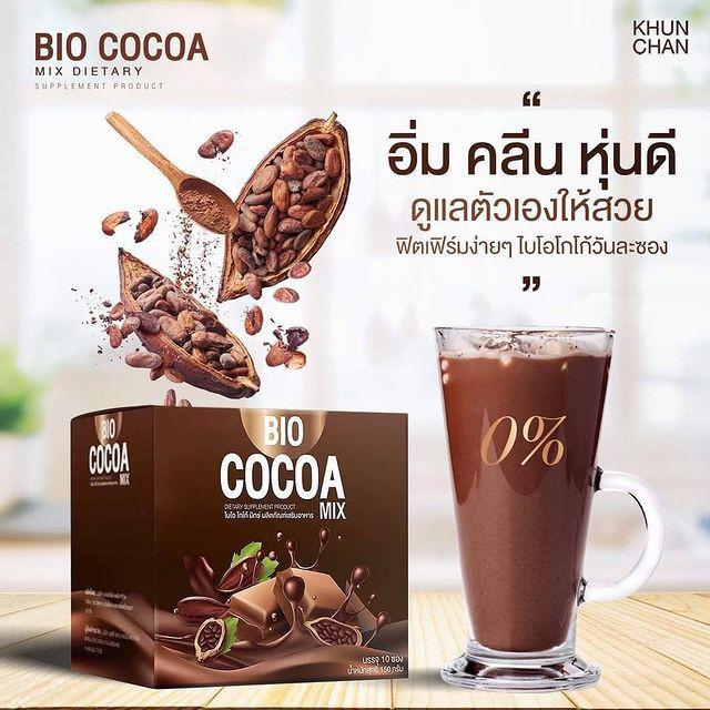 Bio Cocoa ไบโอโกโก้ โกโกดีท็อกซ์ เจ้าแรกในไทย!!1 กล่อง(10 ซอง) phVG