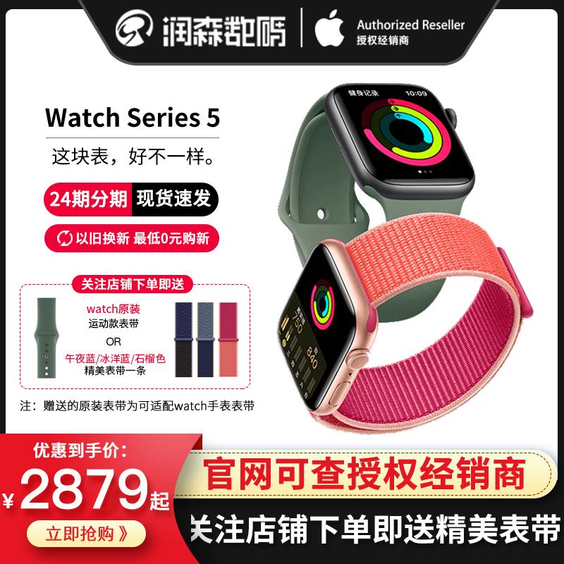 【24ผ่อนยังไง ส่งสายเดี่ยวมาให้】2019ของใหม่ Apple Watch Series 5แอปเปิ้ลแอปเปิ้ลดูนาฬิกามัลติฟังก์ชั่กีฬาสร้อยข้อมือสมาร์