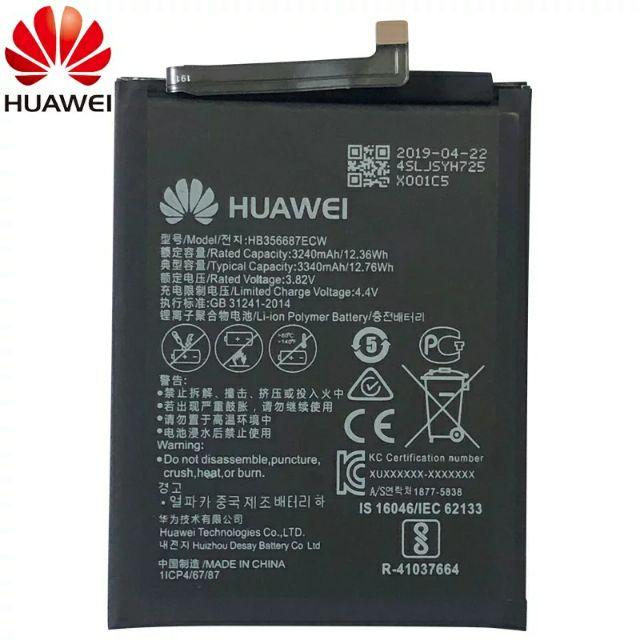 แบตเตอรี่ Huawei nova 3i