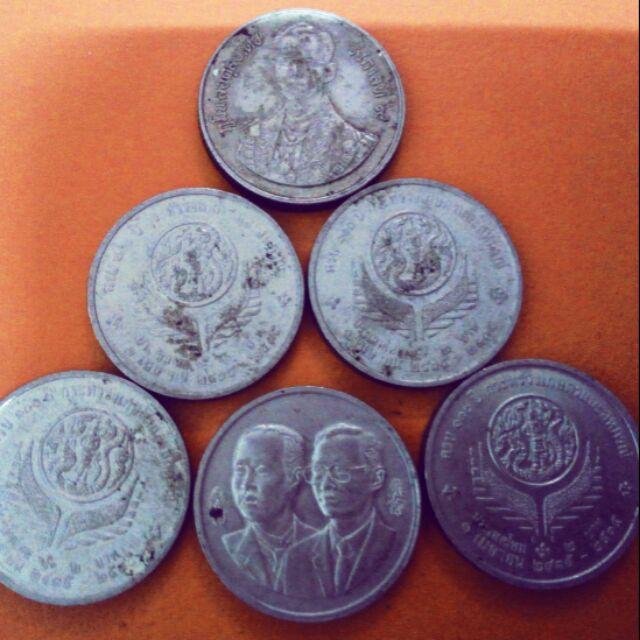 เหรียญ2บาทหายาก