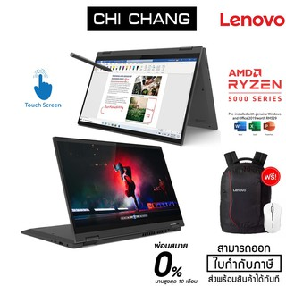 LENOVO NOTEBOOK IDEAPAD FLEX5 14-14ACL05 # 82HU0083TA