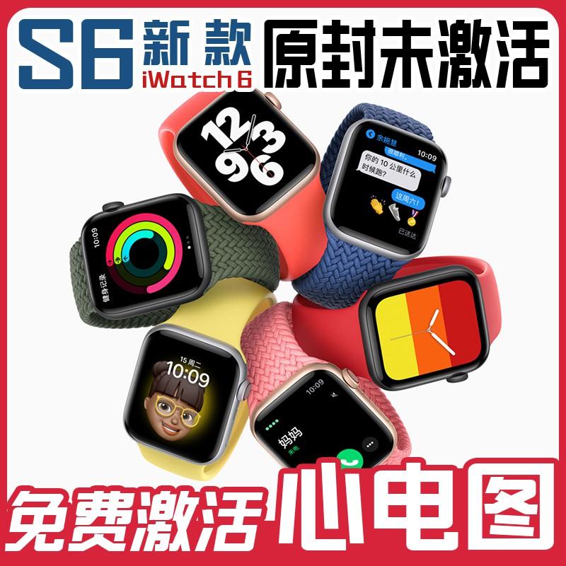 ✌✜۞【จุดสมบูรณ์] Apple Watch S6 ใหม่ SE S5 Smart Apple Watch รุ่นที่ 6 iWatch6