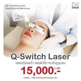 Dii Aesthetic Q-Switch Laser 5T