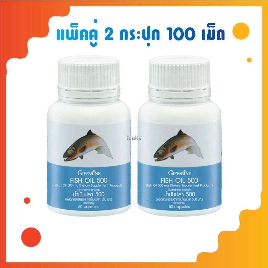 พร้อมส่งAlinamin EX Plusอะลินามิน เอ็กซ์ พลัส (60 เม็ด) [1 ขวด]