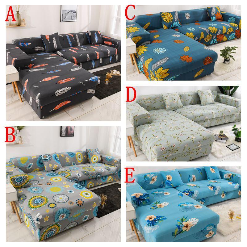 ผ้าคลุมโซฟาลายดอกไม้ผ้าคลุมโซฟายืด 1 ที่นั่งผ้าคลุมโซฟาสามคนรวมกันผ้าคลุมโซฟารูปตัว L