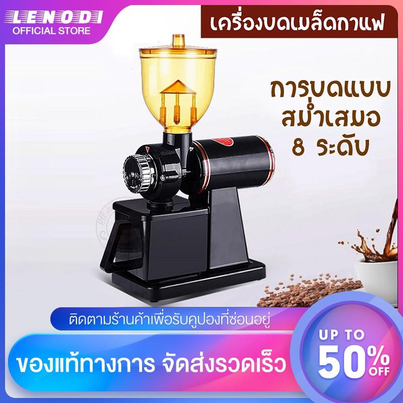 เครื่องบดกาแฟ เครื่องบดเมล็ดกาแฟ 600N เครื่องทำกาแฟ เครื่องเตรียมเมล็ดกาแฟ อเนกประสงค์ Electric grinders Small commerci