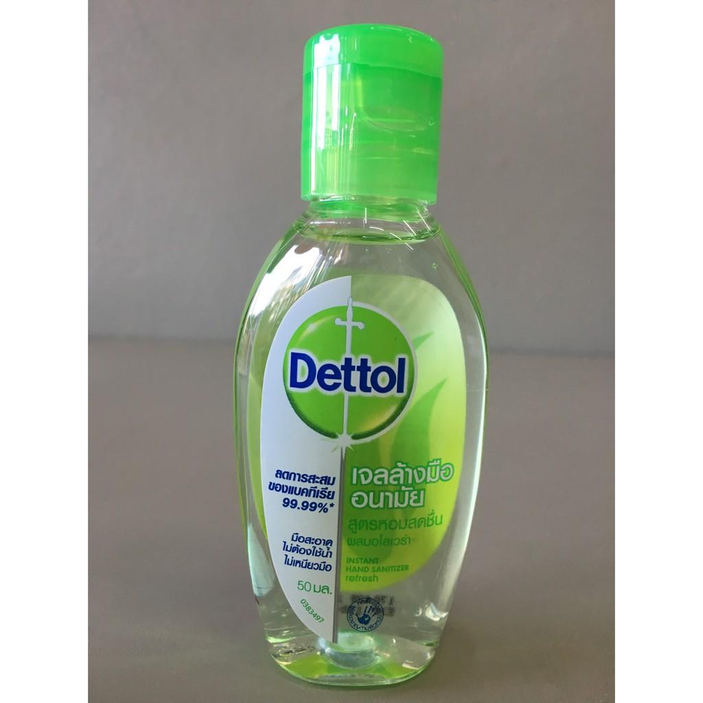 เดทตอล  dettol เจลล้างมือ ขนาด50 ml