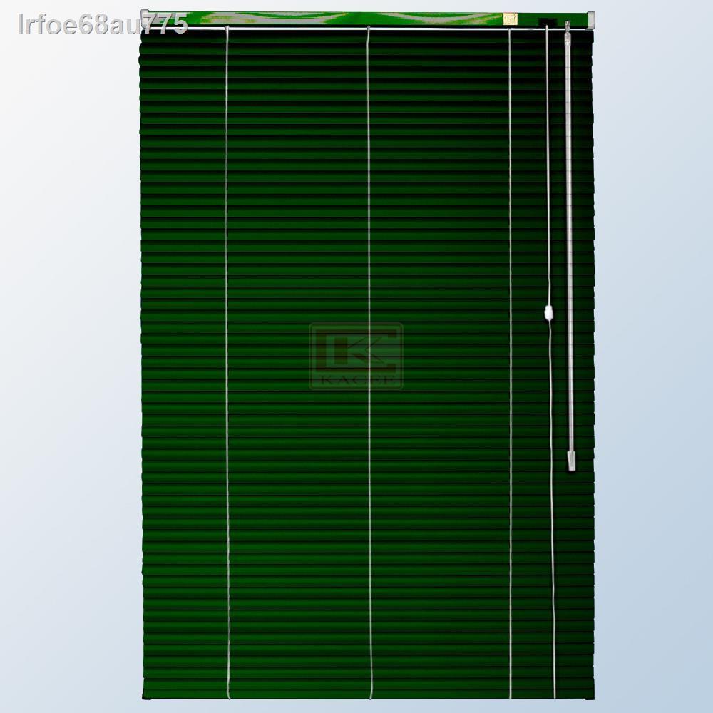 💌ม่าน❤✣✿KACEE มู่ลี่ มู่ลี่อลูมิเนียม ม่านหน้าต่าง รุ่นแกนปรับ ใบขนาด 25 มิล โทนสีเขียว หนา 0.18 มม.