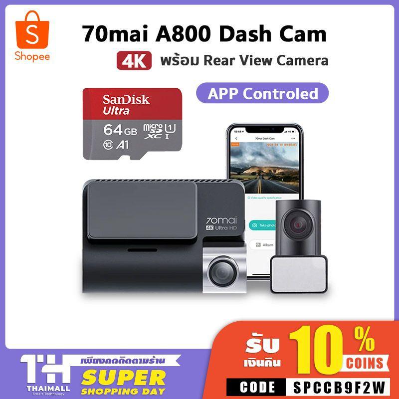 [คืนสูงสุด 500Coin โค้ด SPCCB9F2W] 70mai A800 Dash Cam 4K Dual-Vision กล้องติดรถยนต์ความละเอียด RC06 Rear Cam 70 mai