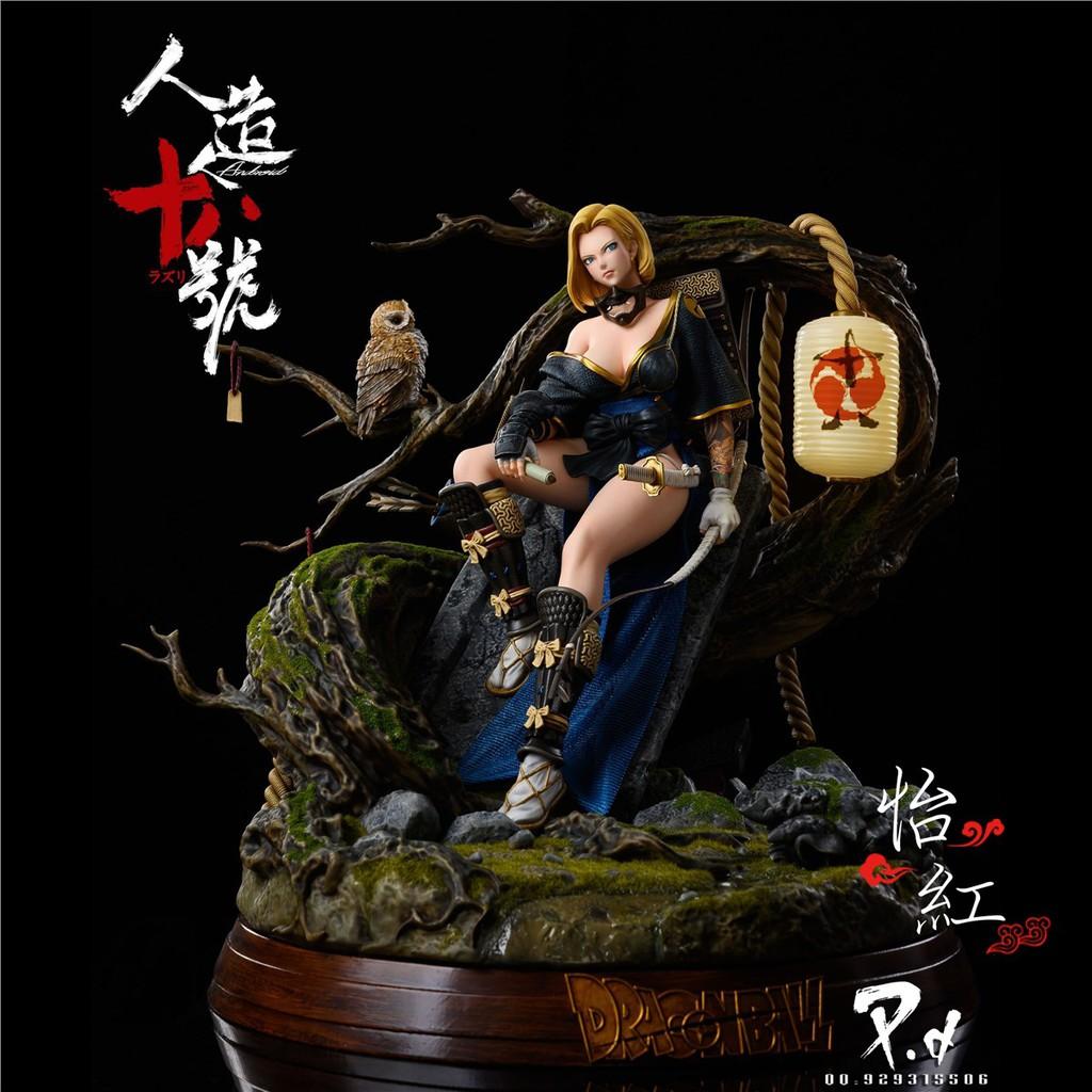 ✴[Yihong] PD Samurai Dragon Ball Shooter Cyborg No. 18 GK Limited Statue Figure Model