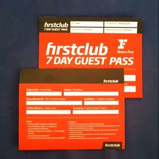 Firstclub 7 day guest pass Fitness First
