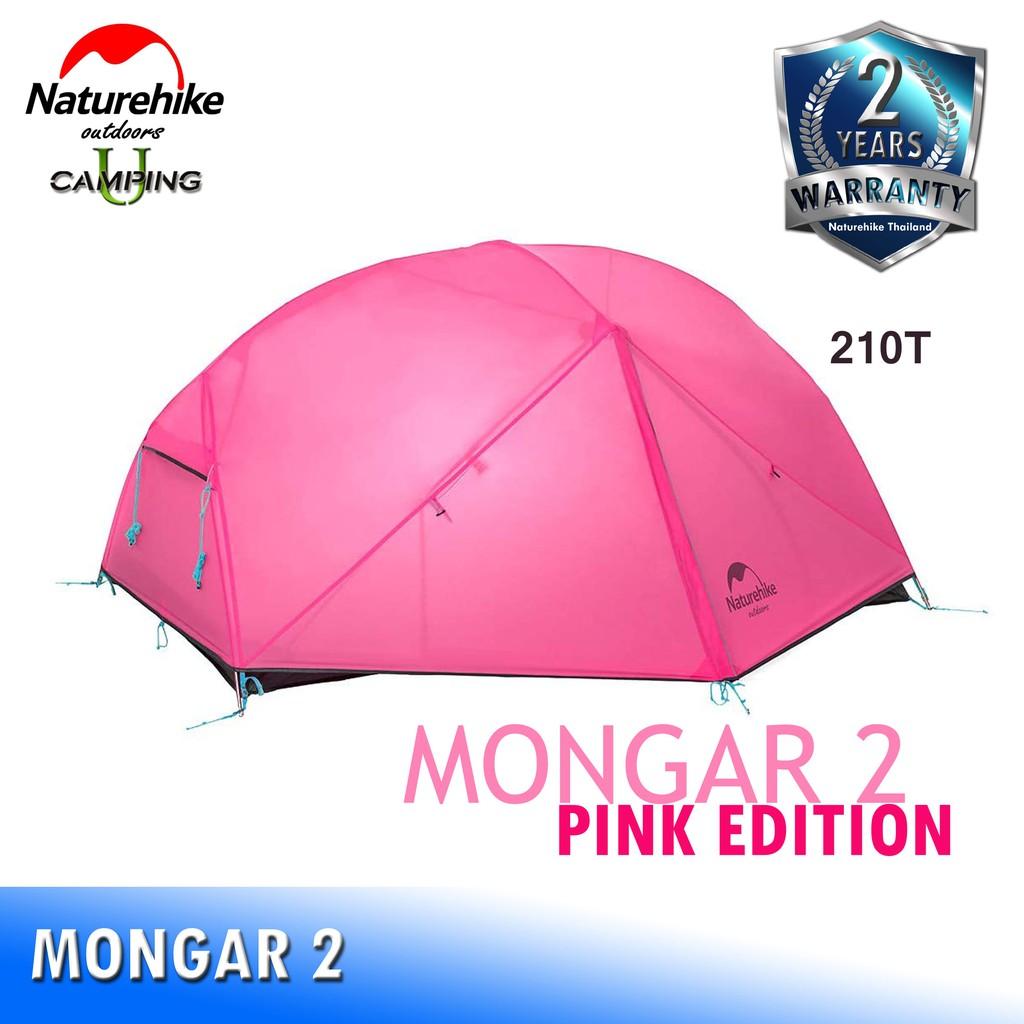 Naturehike Mongar 2 Pink Edition  (รับประกันของแท้ศูนย์ไทย)