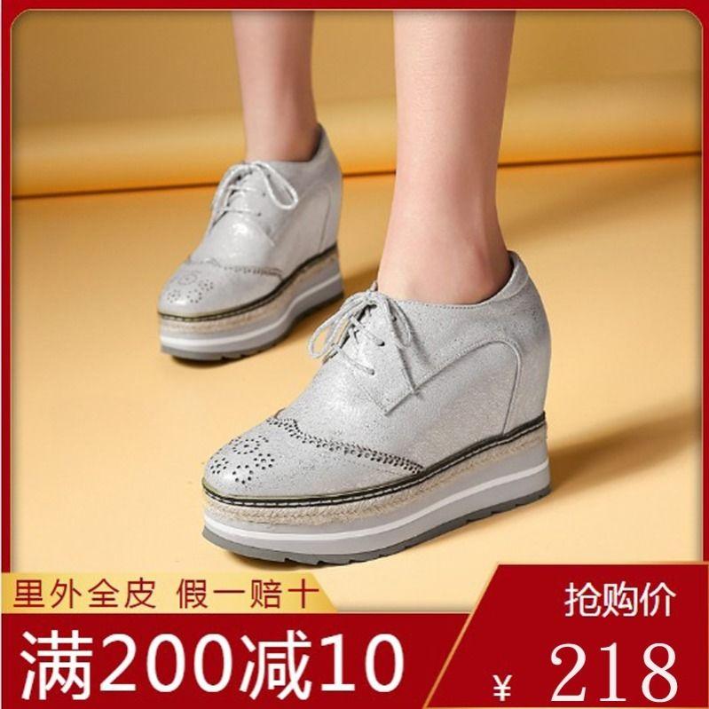 รองเท้าคัชชูส้นเตารีด หนังเพิ่มขึ้นรองเท้าลำลองลิ่มฟางรองเท้าผู้หญิงรองเท้าส้นสูงเป็นพิเศษสถานียุโรปรองเท้าน้ำกับฟองน้ำเ