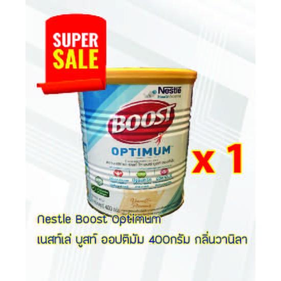 Nestle Boost Optimum เนสท์เล่ บูสท์ ออปติมัม 400กรัม กลิ่นวานิลา