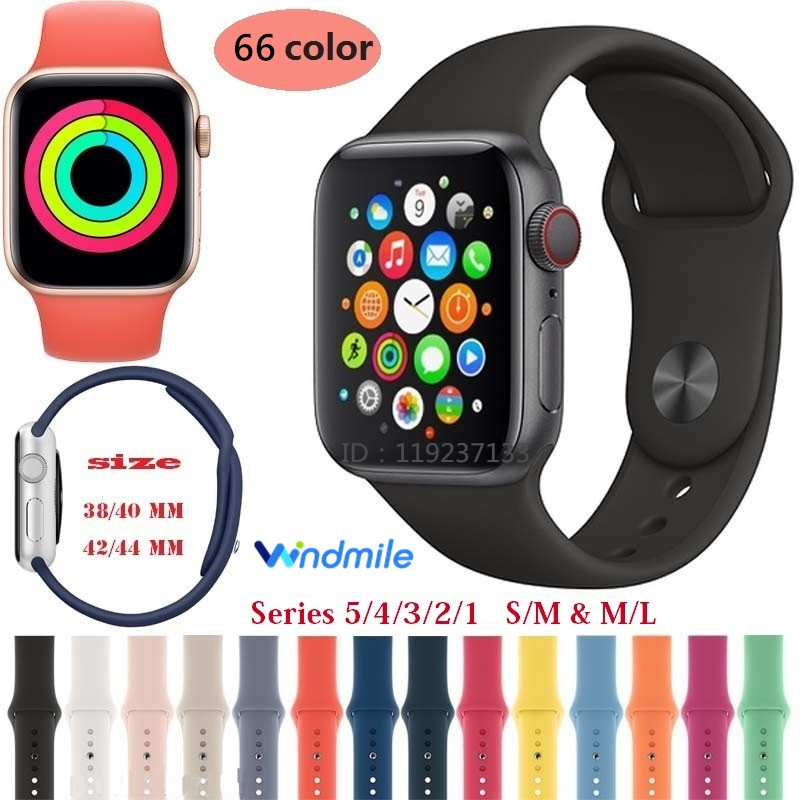 สายนาฬิกาข้อมือซิลิโคนสําหรับ Apple Watch Band Series 5 / 4 / 3 / 2 / 1