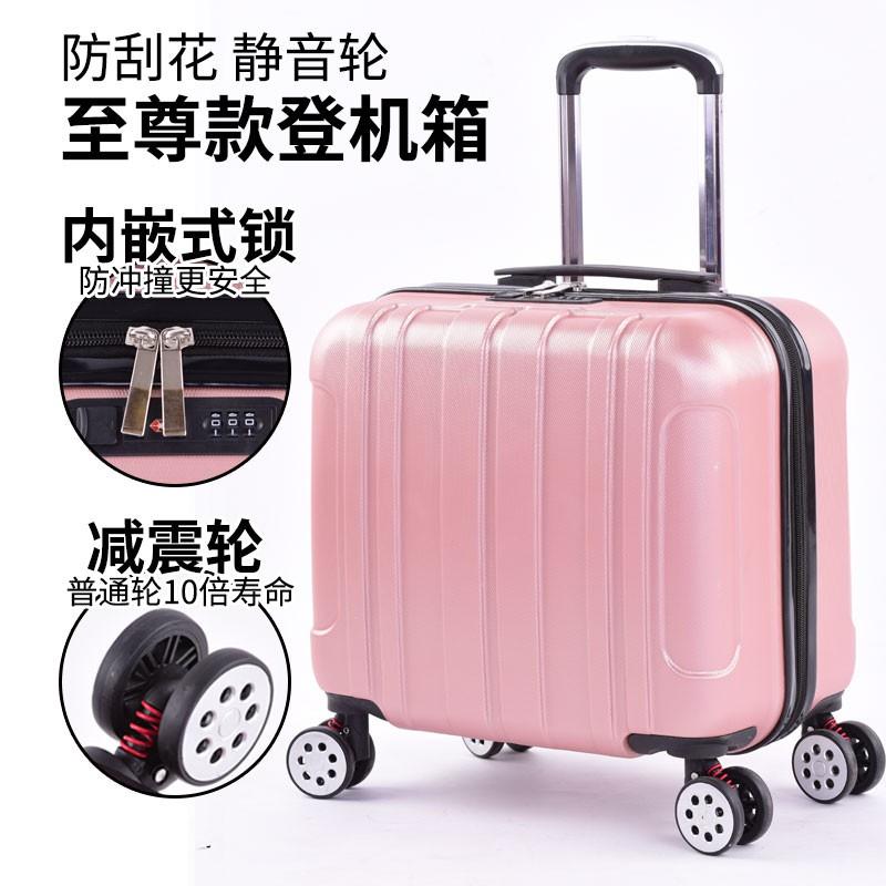 กระเป๋าเดินทางขนาด 18 นิ้ว 18 นิ้ว