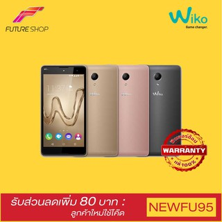 Wiko Robby 2 5.5