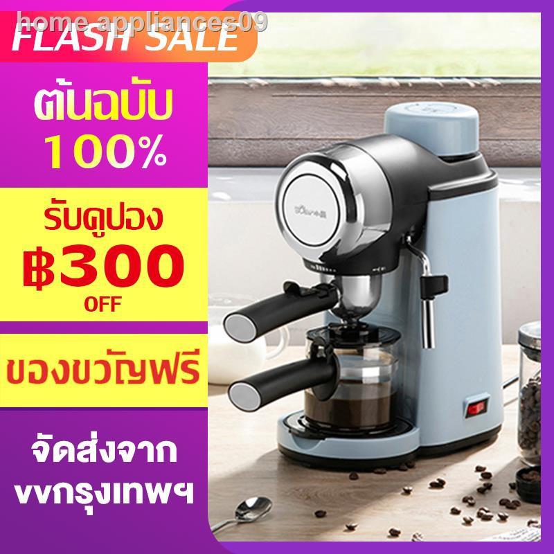 ☊☂✻【ส่งฟร】IHOME Bear KFJ-A02N1 เครื่องชงกาแฟ เครื่องชงกาแฟเอสเพรสโซ การทำโฟมนมแฟนซี การปรับความเข้มของกาแฟด้วยตนเอง เ