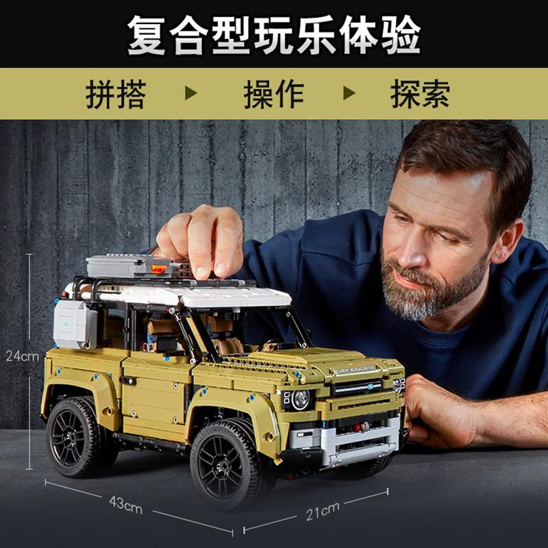 Lego Building Blocks Boys Car Model Adult Hard Assemble Toys 42110 Land Rover Defender Off-road Vehicle