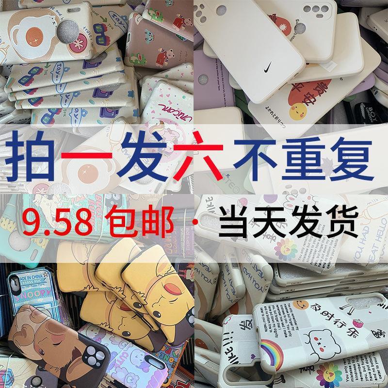 ยางยืดออกกําลังกาย✳(มือถือ ฟิล์มนิรภัย)  กระเป๋าฟอร์จูน Huawei Enjoy 9s / 9e 10e เคสโทรศัพท์มือถือ 8 9plus 10 plus สไตล