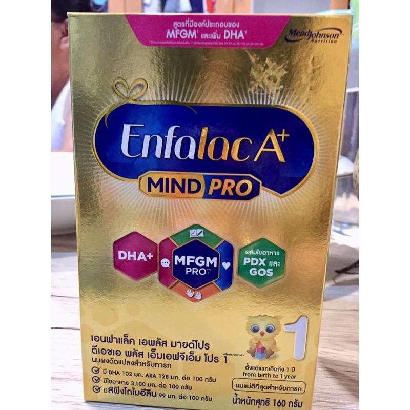 #ส่งฟรี#Enfalac A+ สูตร1 ขนาด160กรัมexp.ปี2022