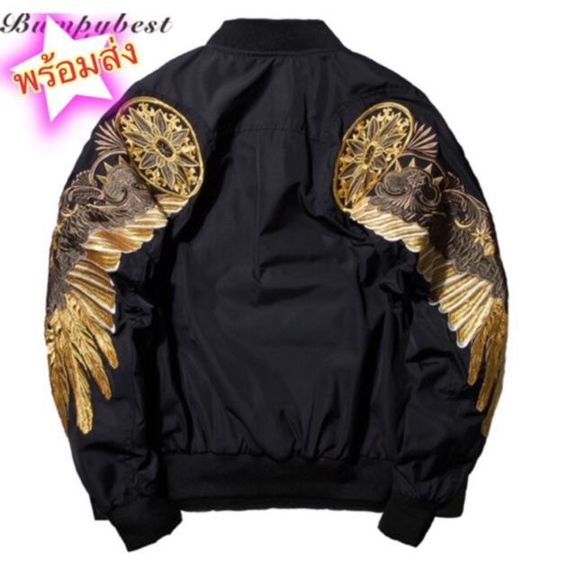 sukajan jacket แจ็คเก็ต