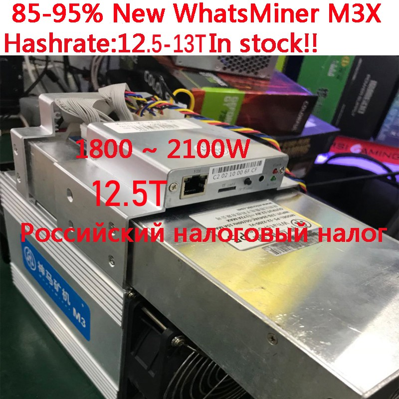 Bitcoin cash Asic miner m3 used WhatsMiner M3X V2+PSU 12 -13TH/S 1.8-2.1kw