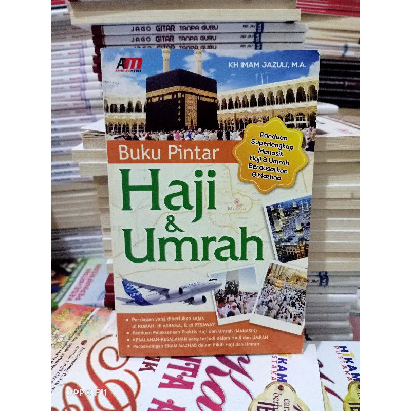 หนังสือ Books-Haji & Umrah Religion