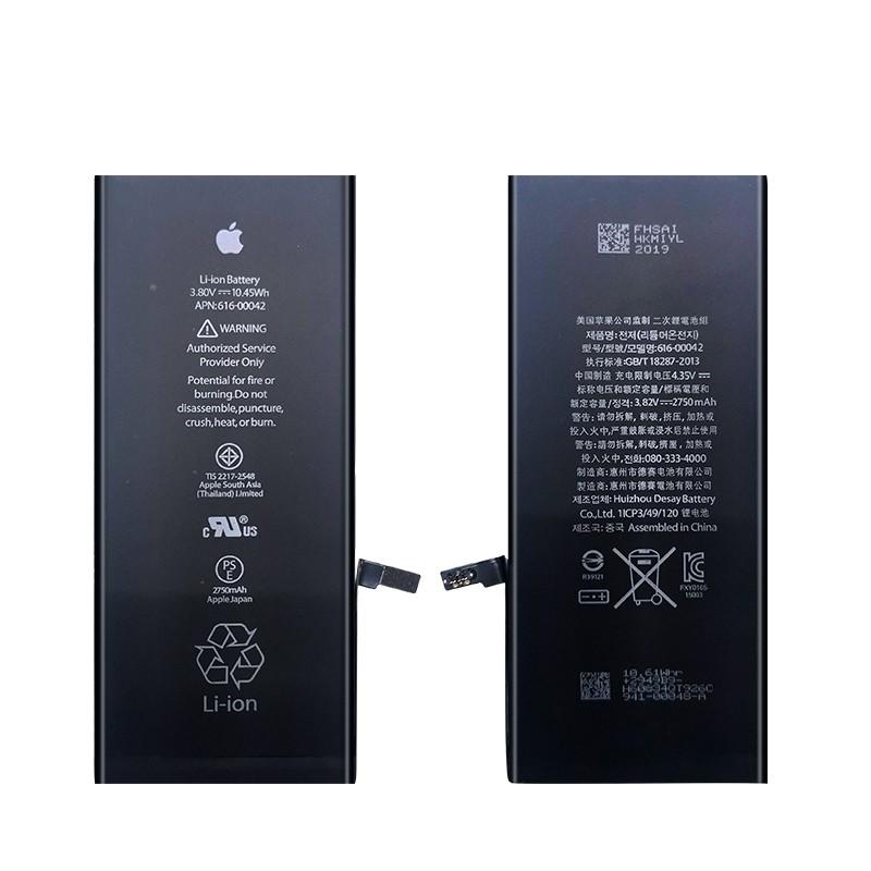 iphone 6s plus โทรศัพท์มือถือ apple iphone6s plus &&(64 gb || 32 gb || 16 gb) โทรศัพท์มือถือ apple ไอโฟน ไอโฟน6s พลัส vL