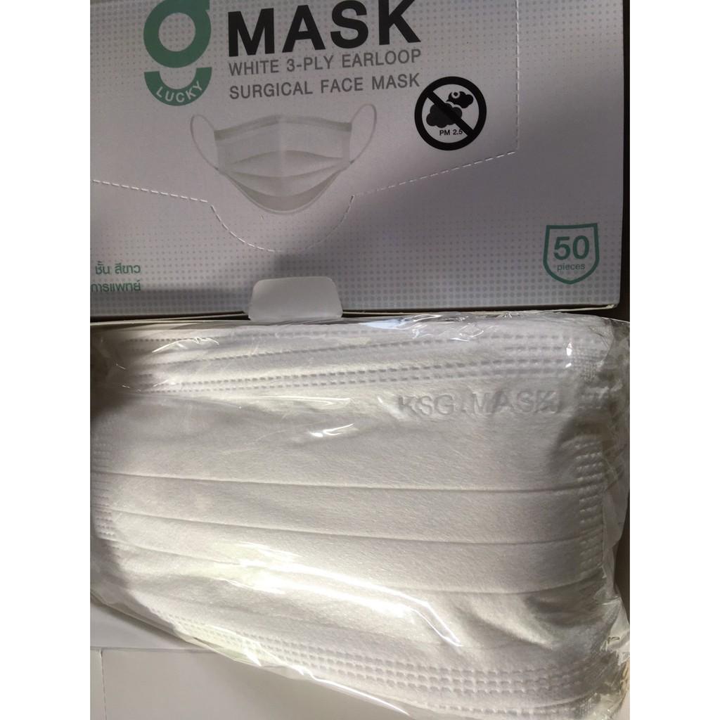 จำนวน 1 ลัง มี 20 กล่อง KSG. Mask White (G Lucky) หน้ากากอนามัย 3 ชั้น ใช้ทางการแพทย์