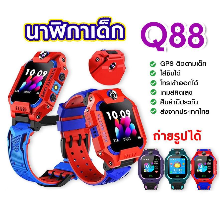 smartwatch นาฬิกาไอโม่นาฬิกาเด็ก นาฬิกาข้อมือเด็ก เมนูภาษาไทย ✨ พร้อมส่ง 🚛 Z6 หมุนได้ นาฬิกาเด็ก คล้าย ไอโม่ kids smart