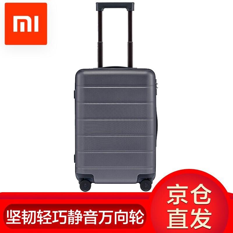 ข้าวฟ่าง(MI)กระเป๋าเดินทางรถเข็น20/24/28นิ้วล้อสากลรหัสผ่านกล่องน้ำหนักเบาแบบพกพากระเป๋าเดินทางเดินทางชายและหญิง